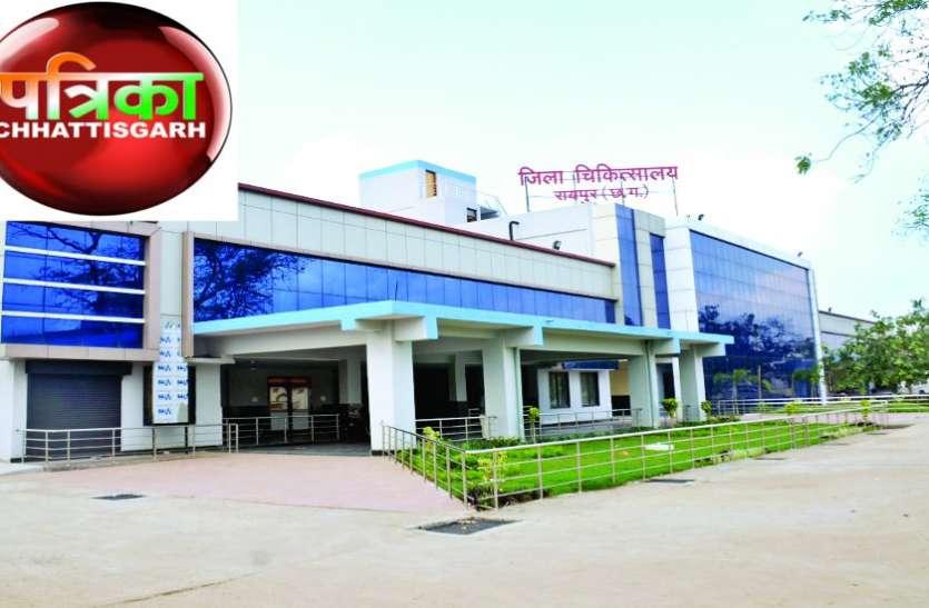 दीर्घायु योजना: अब पंडरी स्थित जिला अस्पताल में होगा कैंसर का इलाज