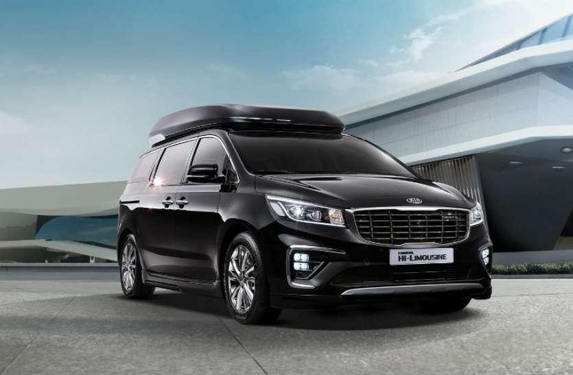 Kia Motors लॉन्च करेगी Hi Limousine, शानदार फीचर्स से जीतेगी दिल