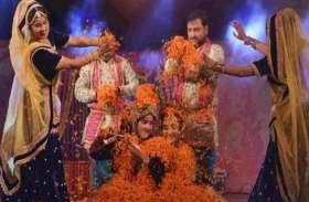 Mahashivratri Festival 2020:  शिव तांडव स्त्रोतम, कवियों के काव्य फुहार और फूलों की होली में सराबोर हुए भक्त