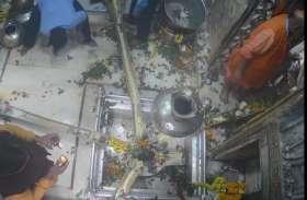Mahashivratri 2020: काशी विश्वनाथ मंदिर में उमड़ा श्रद्धालुओं का सैलाब, भोग आरती तक ही 1.38 लाख ने किया पूजन