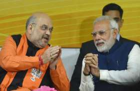 RSS: मोदी और शाह हमेशा नहीं जिता सकते विधानसभा चुनाव