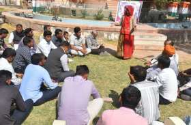 राजस्थानी भाषा को संवैधानिक मान्यता देने की मांग