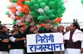 निरोगी राजस्थान अभियान  बनेगा सिलेबस का हिस्सा-मुख्यमंत्री