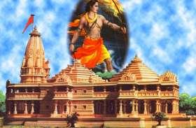 राम मंदिर ट्रस्ट पर हुआ विहिप का दबदबा,जाने कैसे