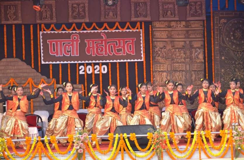 Pali Festival 2020: अरपा पैरी की धार... गीत से शुभारंभ हुआ पाली महोत्सव, सांस्कृतिक कार्यक्रमों की प्रस्तुति ने मोहा लोगों का मन