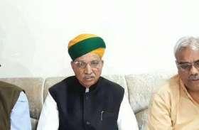 करणू मामले में पीड़ित युवकों से मिलने नागौर पहुंचा BJP दल