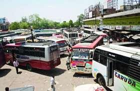 उपनगरीय मार्गों पर संचालित यात्री  वाहन कर में छूट, 2500 रुपए कम किए