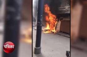 एटीएम में लगी भीषण आग तो दिखा खौफनाक मंजर, दमकल विभाग की सूझबूझ से टला बड़ा हादसा, देखें वीडियो