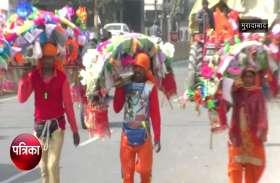 Mahashivratri 2020: पूरे शहर में उमड़ा कांवरिया सैलाब, सुरक्षा के कड़े बंदोबस्त
