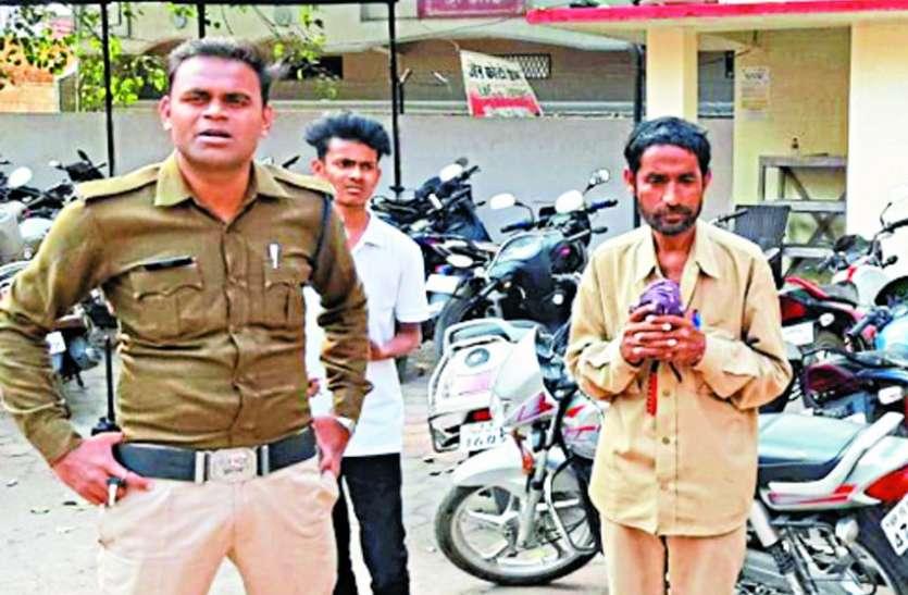 वसूली करने वाला फर्जी बिजली कर्मचारी गिरफ्तार