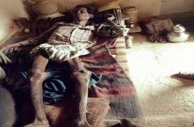 हर दिन मौत के लिए दुआएं मांगते दर्द से तड़पते सिलिकोसिस के शिकार मरीज
