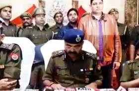 VIDEO: शिल्पा शेट्टी के पति से आठ करोड़ की फिरौती लेने वाले बदमाश को पुलिस ने मुठभेड़ के बाद किया गिरफ्तार