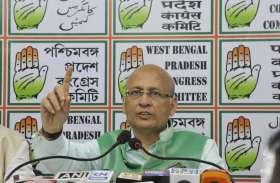 abhisek manu singhvi ,India Congress Committee ,draft bill,डेटा संरक्षण,विधेयक,मुद्दा,कांग्रेस नेता,सिंघवी,केंद्र,हमला