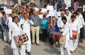 Gujrat news : डीपी कटौती के विरोध में निकाली मौन रैली