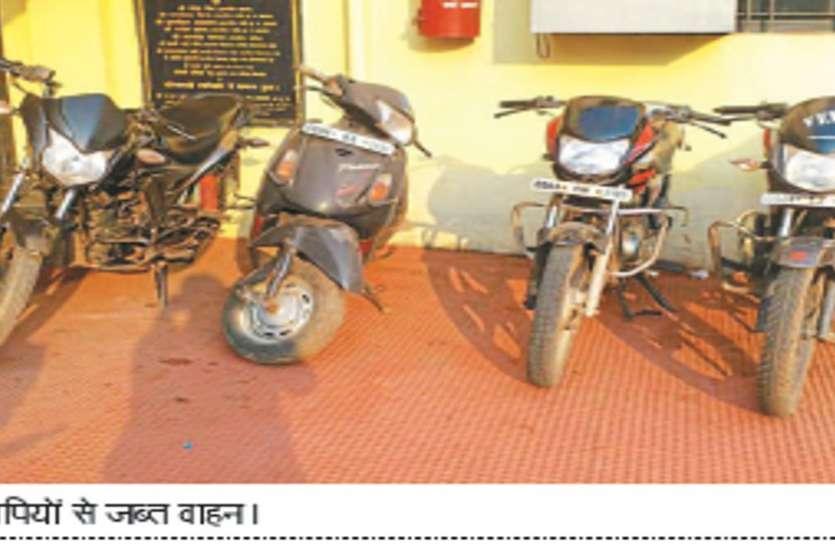 नाबालिग पालता था महंगा शौक, इसलिए चुराते थे बाइक