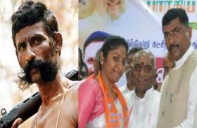 चंदन तस्कर वीरप्पन की बेटी विद्यारानी BJP में शामिल