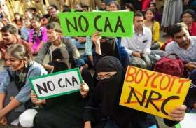 CAA Protest एएमयू में भूख हड़ताल शुरू, राष्ट्रपति के नाम ज्ञापन भेजा