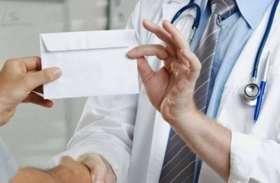 चिकित्सकों को वेतन के बाद दे सकते हैं प्रोत्साहन राशि