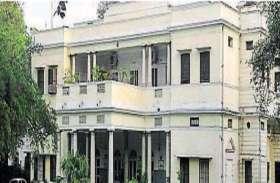 अदानी ग्रुप ने 400 करोड़ में खरीदा 100 साल पुराना लुटियंस जोन में बंगला