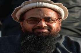 पाकिस्तान: हाईकोर्ट ने हाफिज सईद के खिलाफ दर्ज मामले लाहौर भेजने की अनुमति दी