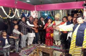 दूल्हा-दुल्हन ने फेरों से पहले शपथ लेकर शादी समारोह को रखा प्लास्टिक मुक्त