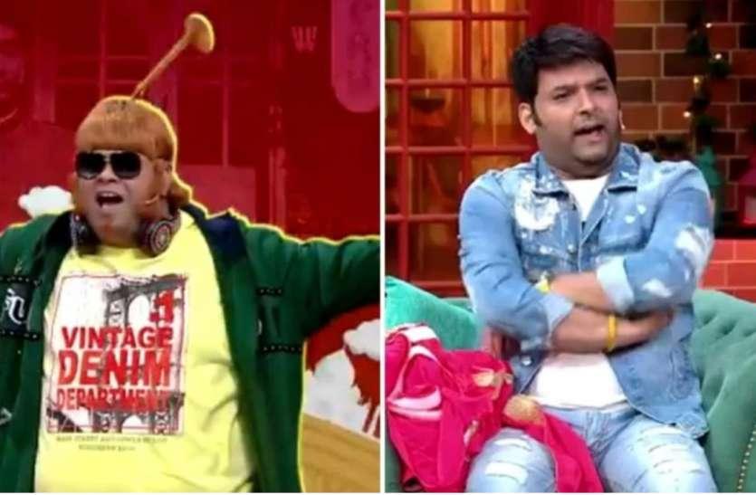 कपिल शर्मा शो में कीकू शारदा ने सुनाई ब्रेकिंग न्यूज़, यह वीडियो सुनकर आप भी हो जाएंगे हंस-हंसकर लोटपोट