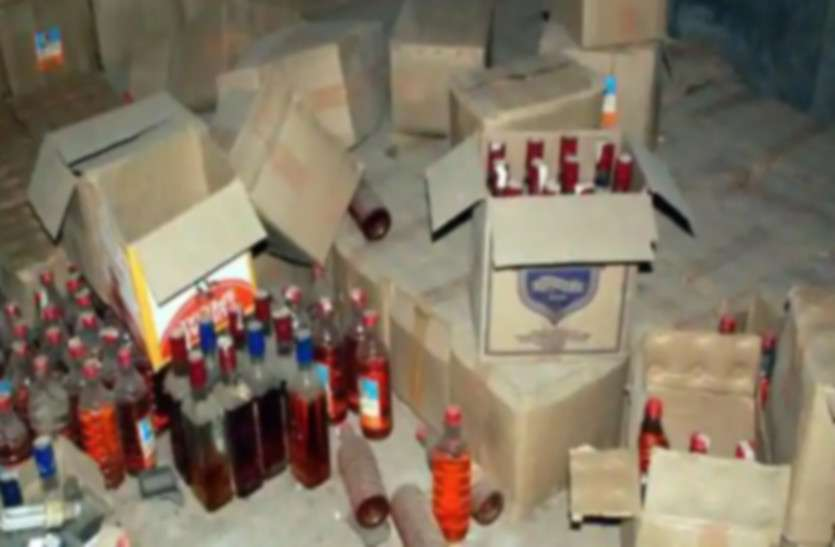 Preparations were on to sell liquor in the railway station, police arrested thumbnail