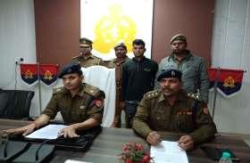 लूट में वांछित 25000 के इनामी बदमाश को पुलिस ने किया गिरफ्तार