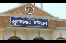 Moradabad: दिल्ली जाने वालों के लिए आज रात से होगी दिक्कत, दो दिन के लिए रूट डायवर्जन