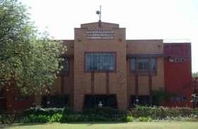 राज्य सरकार ने एमबीएम कॉलेज में रिफाइनरी पाठ्य्रक्रम को दिखाई हरी झंडी, कौशल प्रशिक्षण के लिए दिए 20 करोड़