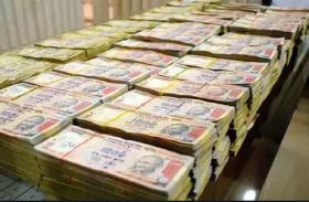 नोटबंदी के तीन वर्ष बाद यूपी के इस शहर से बरामद हुई इतनी बड़ी मात्रा में 500-1000 के पुराने नोट