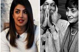Priyanka Chopra बनने जा रही हैं ओशो की सन्यासिन! जानिए इसके पीछे की सच्चाई