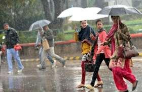 छत्तीसगढ़ में मौसम का बदला मिजाज, विभाग ने जारी किया अलर्ट, इन जिलों में अगले दो दिनों में होगी बारिश