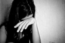 अलवर के भिवाड़ी में 12 वर्षीय दिव्यांग नाबालिग से बलात्कार का प्रयास, पड़ोसियों ने दरिंदे को रंगे हाथों पकड़ा और...