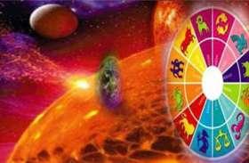 Aaj ka rashifal 23 February : ग्रहों की बदलती चाल के बीच आज इन तीन राशि वालो को होगा लाभ, जानिए आपका राशिफल