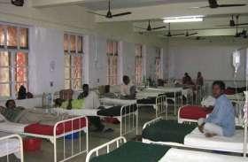 गुमनाम बीमारी : हर महीने चार से पांच आ रहे हैं मरीज