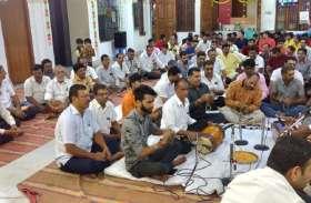 भजनों के माध्यम से किया शिव महिमा का गुणगान