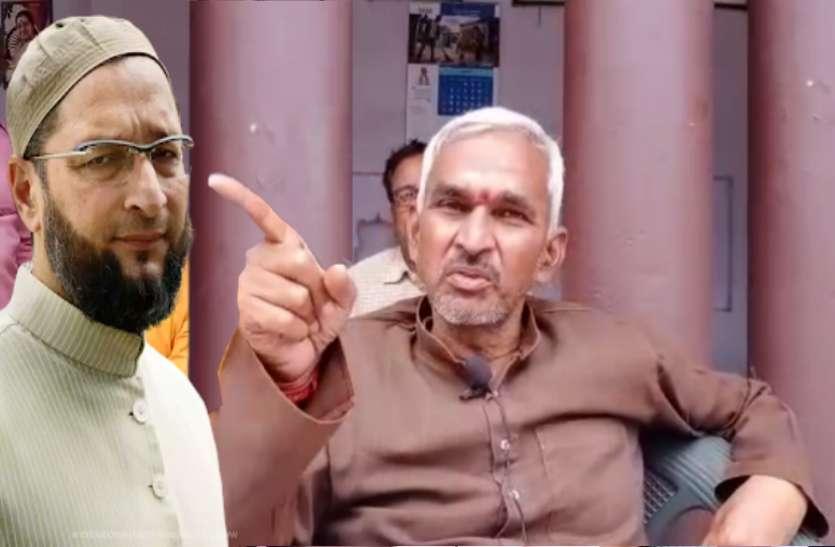 पाकिस्तान में बसती है ओवैसी की आत्मा, डीएनए टेस्ट से हो जाएगा साबित, भजपा विधायक का विवादित बयान