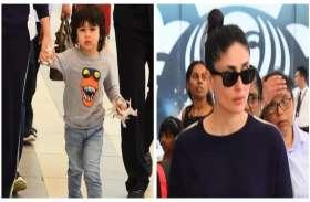 एयरपोर्ट पर गुस्से में नज़र आए तैमूर, क्या पड़ी मम्मी करीना की डांट.. देखें Video