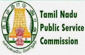 TNPSC scam : आयोग अध्यक्ष, सीबीआइ व मुख्य सचिव को नोटिस