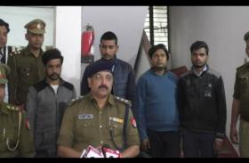 Noida: रेकी कर चोरी करने वाले गिरोह का खुलासा, कार व मोबाइल बरामद