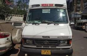 मीडिया की ओबी वैन में मिली शराब, दो गिरफ्तार