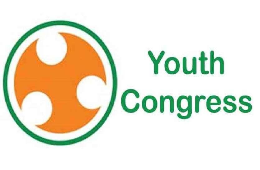 युवा कांग्रेस चुनाव के लिए ऑनलाइन मतदान शुरू, दो दिन चलेगा मतदान