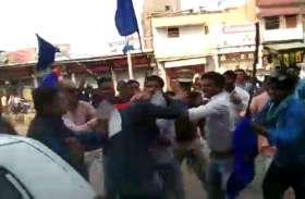 बंद के दौरान भीम आर्मी के सामने आ गया भगवा गमछाधारी युवक, दौड़ाकर पीटा फिर पुलिस ने बचाई जान