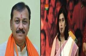 राष्ट्रीय महामंत्री सरोज के साथ बीजेपी सांसद ने नहीं किया मंच साझा, किसानों के लिए भी एक मंच पर नहीं आए BJP नेता