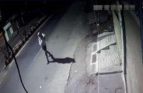 चोरों में पुलिस का नहीं रहा खौफ, रोजाना हो रही चोरी,  CCTV में कैद हुई घटना,देखें वीडियो