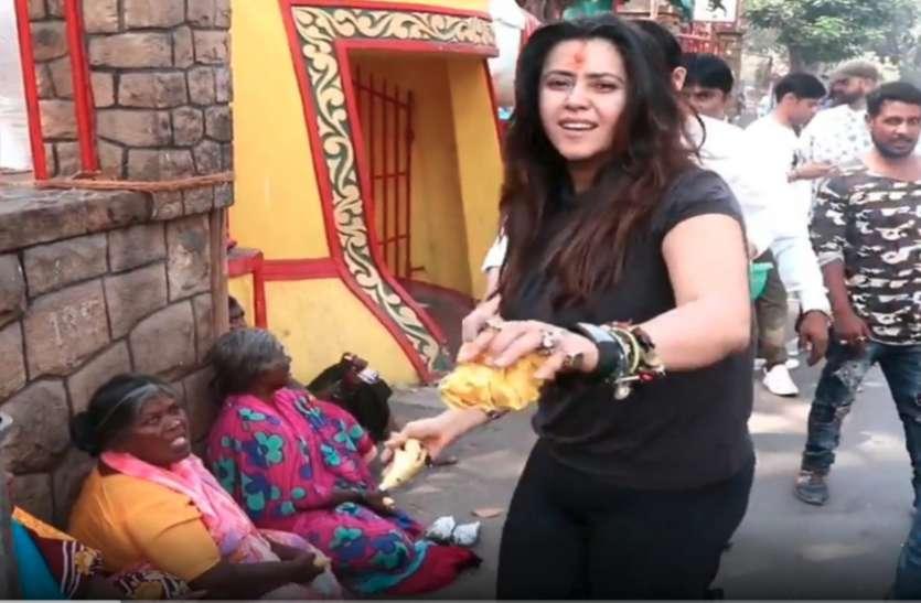 मंदिर के बाहर फल फेंकती नजर आई 'एकता कपूर', गरीबों को हाथ लगाने से कर रही थी परहेज