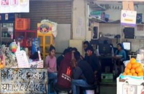 कैंटीन महिला छात्रावास की कब्जा, लड़कों का रहता जमावड़ा
