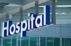 जिला अस्पताल में 33 में सिर्फ 7 विशेषज्ञों की पदस्थापना