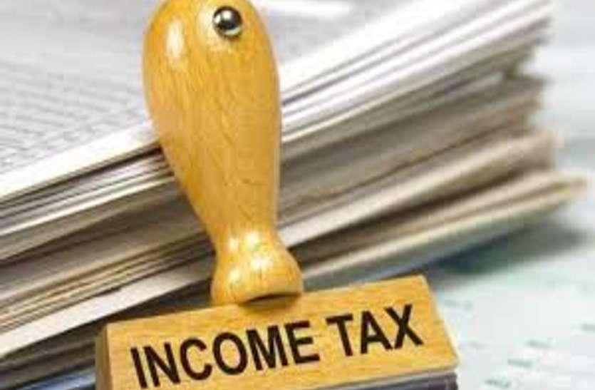 आर्थिक संकट से जूझ रही है केंद्र सरकार, आयकर विभाग को दिया 2 लाख करोड़ रुपए संग्रह करने का लक्ष्य